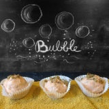 Bubble Bath Ball – oder – Badekugel DIY, einSelbstversuch